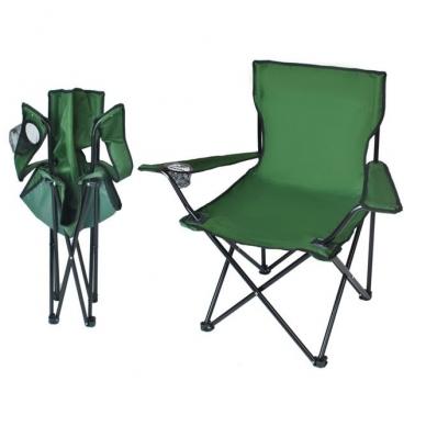 Žvejybinė kėdė